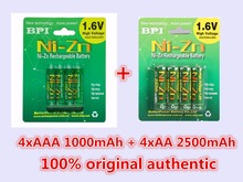 BPI 4Pc/1card 1.6V 2500mAh AA Batteries+4Pcs/1card 1000mAh AAA Batteries NI-Zn AA/AAA Rechargeable Battery