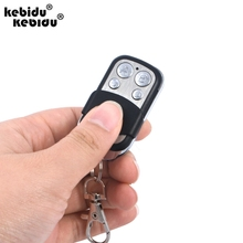 kebidu Universal 1pcs Wireless Electric Cloning Universal Gate Garage Door Remote Control Fob 433mhz Key Fob Keychain(China)