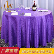Wholesale Hotel Tablecloth Restaurant Banquet Table Cloth Hook Flower Tablecloth Round Cloth Hotel Stalls Factory Direct Hot(China)
