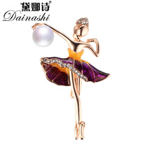 2017 Autumn New Elegant Ballerina Pearl Brooch Pins,Vintage Brooches for Beautiful Women/Girl Fine Jewelry Gift Amazing Price(China)