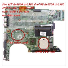 For HP DV6000 DV6500 DV6600 DV6700 series 459565-001 449903-001 Laptop motherboard mainboard 100% Tested Free Shipping