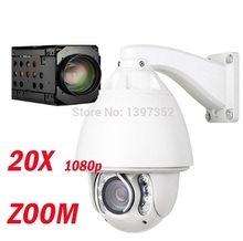 China high speed dome camera Suppliers Auto tracking ptz ip camera China high speed dome camera Suppliers(China)