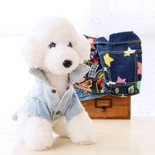 New Dogs Suit Blue Jeans Retail & Wholesale Fashion Cool Winter Pets Jackets For Puppy Small Animals Chihuahua Terrier PT15