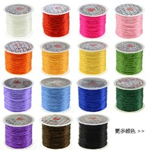 14colors/lot  0.5mm x840m FLAT Charm crystal Elastic Beading Cord thread  DIY necklace bracelet jewellery free shipping HOT