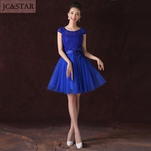JC&STAR Royal Blue Bridesmaid Sisters Dress With Lace Short Design Formal Dress Cheap Bridesmaid Dresses Under 50
