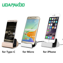 Dock Station Cellphone Desktop Docking Charger For iPhone 7 6s Plus Samsung S8 Plus Huawei P9 P10 Xiaomi Mi 6 LG G5 G6 Oneplus 3
