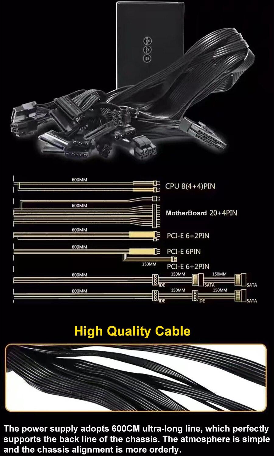 ATX800-9