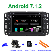 2GB RAM Android 7.1.2 Car DVD Player for GMC Yukon Denali Acadia Savana Sierra Chevrolet Express Traverse Equinox with BT Wifi
