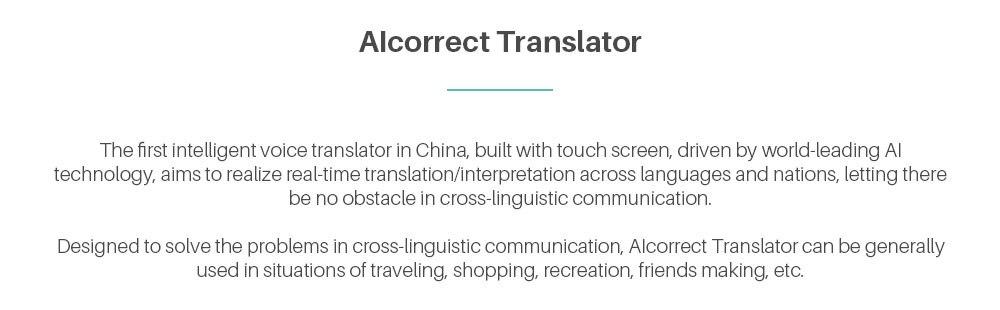 Pocket Translator (17)