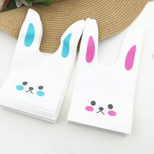 20pcs/lot 10*18cm  cute rabbit ear cookie bags Self-adhesive Plastic Bags for Biscuits Snack Baking Package food bag