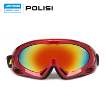POLISI Outdoor Winter Sport Skiing Snowboarding Goggles Children Kids Snowmobile Ski Goggles Anti-Fog Protective Eyewear(China)
