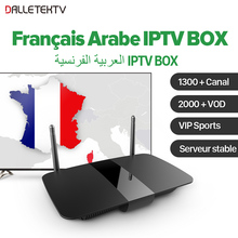 Arabic French IPTV Box Android 6.0 Rk3229 1 Year QHDTV IPTV Subscription 1300 Channels Belgium Netherlands France Arab IPTV Box(China)