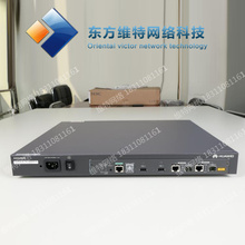 ASG2050-AC HUAWEI Huawei Enterprise Online Behavior Manager 2GE combo genuine licensed