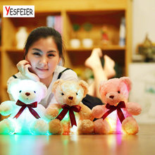 Bear Gift for Friends Children birthday 1 piece 25CM Light Bear Plush Toy Luminated Flashing Plush Teddy Bear Doll