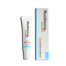 Hot! Nuobisong face care acne scar removal cream Acne Spots skin care treatment whitening face cream stretch marks moisturizing