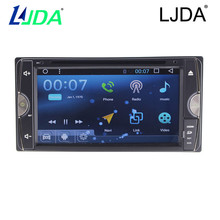 Newest Car Styling 1024*600 Quad Core 16G 6.2'' Car CD Player Android6.0 for old Toyota Corolla GPS Navigation 3G wifi Bluetooth