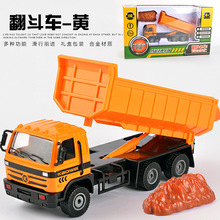 Alloy engineering truck, excavator model ,excavator children toy truck forklift truck boy ,big trucks,Children's toy car models