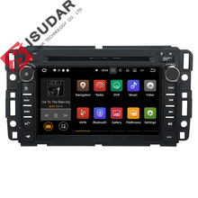 Two Din 7 Inch Android 7.1.1 Car DVD Player For GMC/Yukon/Savana/Sierra/Tahoe/Acadia/Chevrolet/Express/Traverse GPS Radio Maps