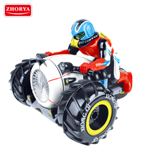 2.4G RC Amphibious Stunt Motorcycle Radio Control Toys Vehicle with Rechargeable Batteries Christmas Gift Toy for Children