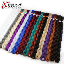 Xtrend 5PCS Synthetic Kanekalon Braiding Hair Extensions 82inch Long Jumbo Braids Crochet Hair Bulk Purple Pink Blue Solid Color