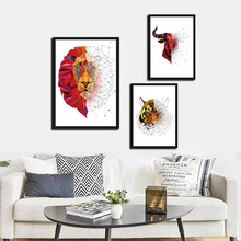 Cattle Tiger Lion Head Animals Art Print Poster No Frame Wall Picture Canvas Painting Home Decor