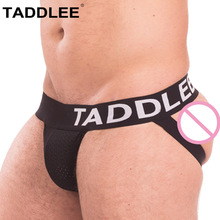 Buy Taddlee Brand Jockstraps Penis Pouch Backless Gay Man Jock Straps Buttocks WJ Thong Sexy Jocks Underwear Men Boxer Briefs Bikini