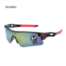 2016 Hot multicolor outdoor Anti-UV400 Sunglasses Men Women Anti-glare Parkour Wind mirror Prevent sand Sunglass gafas de sol(China)
