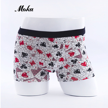 Funny Boxer Shorts Brave Person Sexy Panties Men Underwear Brand Cueca Calvn Men Underwear Modal Sheer Boxer Shorts Men Trunks(China)