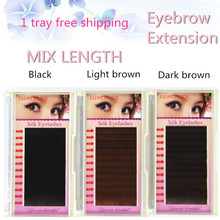 1 tray mix length eyebrow extension black/ light brown/dark brown Makeup for Permanent Eyebrow eyelash extension free shipping(China)