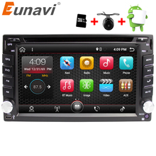 Eunavi Universal 2 Din Android 7.1 Car Dvd Player GPS+wifi+bluetooth+radio+quad Core+ddr3+Capacitive Touch Screen+car Pc+stereo(China)