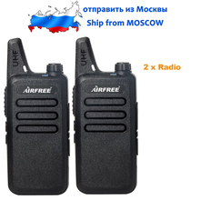 2PCs WLN KD-C1 UHF long range Two Way Radio with Earphone AIRFREE AP-100 Walkie Talkie SHIP FROM RUSSIA
