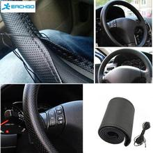 2017 Universal Anti-slip Breathable PU Leather DIY Car Steering Wheel Cover Case With Needles and Thread