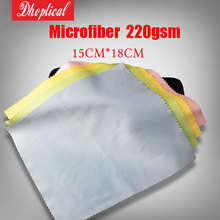 free shipping eyeglasses cleaning cloth 15CM*18cm microfiber 100% 220 GSM welcome print LOGO manufacture wholesale(China)