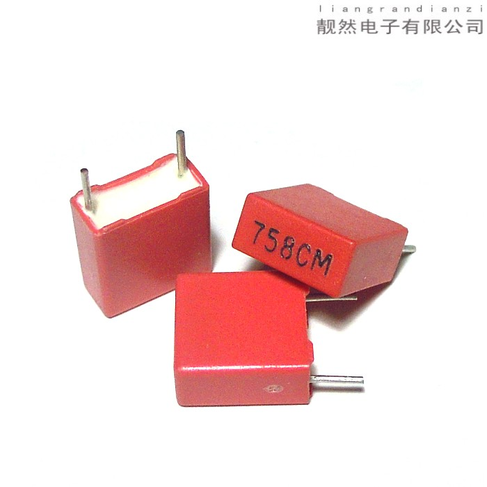 Original custom code 0.1UF 160V upgrade 100V 63V OFC MKP capacitor<br><br>Aliexpress