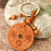 New Vintage Animal dragon Carved Wooden Keychain Pendant Wood Key Chain Keyring Fashion car Keychains Accesssory
