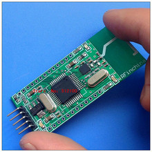 10pcs New It can use programmable define functional integration STC89C52 NRF24L01 + wireless module(China)