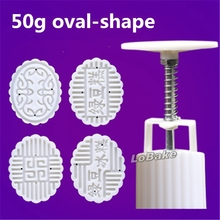 "2015 new 50g Chinese "" lv dou gao "" oval-shape plastic mooncake mold green bean cake mould for home diy cake decorating tools"