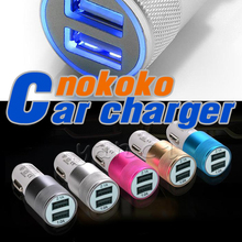 Best Metal Dual USB car charger Port Auto-Ladegerat Universal 12 Volt / 1 ~ 2 Amp for Apple iPhone Samsung Galaxy Motorola