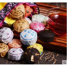 50pcs Different Flavors Chinese Yunnan Puer TE.A Pu er Pu'er Tea Bag Gift For Health Care Mini Tuo Cha Chinise Food Puerh TE.A(China)