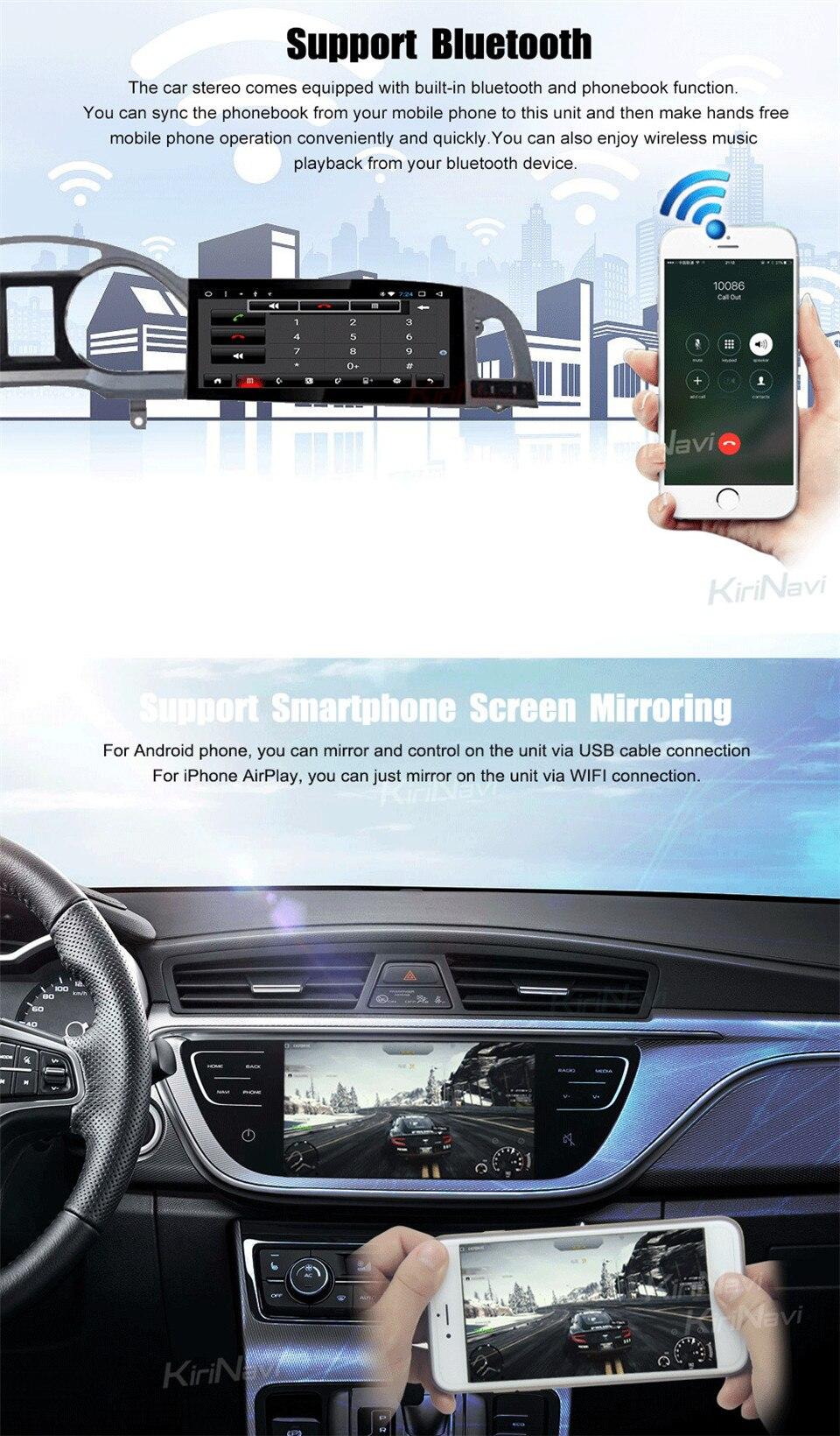 KiriNavi Car Radio For Audi A6L 05-11 (10)