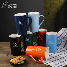 Genuine simple digital mugs fashion cups coffee cups color ceramic cups world porcelain are Dehua production support custom logo