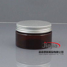 50pcs 100ml Empty Container for Styling Gel Hair Wax ,amber 100g Cream Jar PET empty , 100g brown Jar with silver aluminum cap