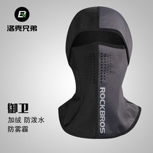 Rockbros anti smog face mask outdoor masqe sport Thermal neck warmer fleece snowboard scarf motor windproof running cycling mask(China)