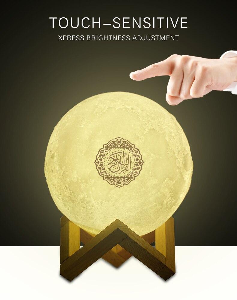 Quran Blue tooth Audio Quran Audio Light Touch Remote Control Blue tooth Audio Moon Lamp quran moon lamp