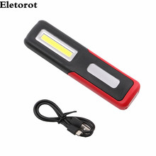 USB Charging 2 Modes LED Flashlight lamp Light Portable COB LED+XPE LED Torch Lantern Work Lights Camping Lamp With Magnet Hook