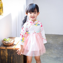 2017 Kids Dresses New Korean Girls Retro Long Sleeve Cheongsam Dress Children's Clothing  3-7 Year Q227