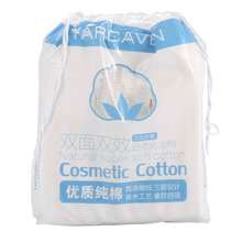 200Pcs Natural Cotton Pad Three-layer Double-sided Makeup Wipe Cotton Cosmetic Cotton Pads Facial Remover Cleaner Cotton Pad