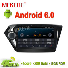 Free shipping Android6.0 RAM 2G Car radio cassette for KIA K2 RIO support gps navigtor radio ipod bluetooth 4g wifi