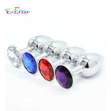 Buy ORISSI Small Size Metal Mini Anal Toys Metal Butt Anal Plug Booty Beads Stainless Steel Anal Butt Plugs Anal Sex Toys