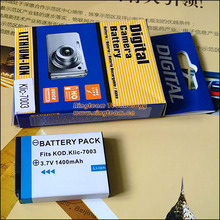 Wholesale 100pcs/lot. Digital Camera Battery KLIC-7003 K7003 for KODAK EasyShare V803 V1003 M380 M381 Z950(China)